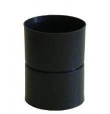 160mm PVC Watermain Class C coupling
