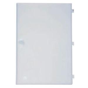 Meter Box Cover Only Door