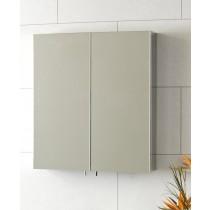 Stilo Double Door Mirror Cabinet 600 x 670